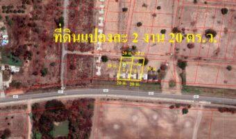 P246 ขายที่ดิน อำเภอชะอำ ติดถนนลาดยางใกล้สนามกอล์ฟ