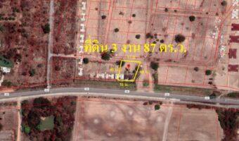 P249 ขายที่ดินเปล่า 387 ตร.ว. ชะอำ แถมบ้านฟรี ติดถนนทางหลวง วิวภูเขา ใกล้รีสอร์ทบ้านภูไม้หอม