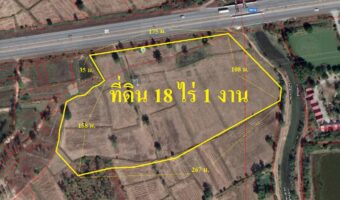 P227 ขายที่ดิน 18 ไร่ 1 งาน ติดถนน 4 เลนส์ อ.กันทรวิชัย จ.มหาสารคามใกล้กับเปาโลรีสอร์ท เหมาะสร้างบ้านจัดสรร