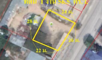P229 ขายที่ดินเปล่ารูปสี่เหลี่ยม 1 งาน 56.5 ตร.ว. บ่อวิน ชลบุรี ใกล้หมู่บ้านปนัสยา ริมอ่าง