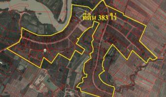 P268 ขายที่ดินเนื่อที่ 383 ไร่ อำเภอ ขุนตาล จังหวัดเชียงราย มีน้ำไฟพร้อม ถนนลาดยาง ติดแม่น้ำอิงยาวถึง 2 กิโลเมตร