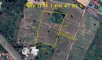 P256 ขายที่ดิน 11 ไร่ 1 งาน 67 ตารางวา อำเภอบ้านนาผัง สีชมพู ใกล้โรงเรียน