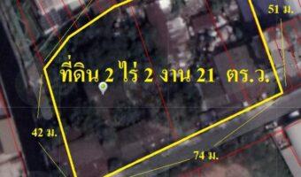 P297 ขายที่ดินเปล่า ทำเลเยี่ยม ถนนซอยนวมินทร์ 42 เนื้อที่ 2 ไร่ 2 งาน 21 ตร.ว. ผังสีเหลืองใกล้รถไฟฟ้า
