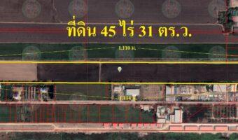 P299 ขายที่ดินเปล่า 45ไร่ 31 ตารางวา คลอง 6 (ฝั่งตะวันตก) ติดถนนเลียบคลองทั้งด้านหน้าและด้านหลัง ผังสีชมพู ใกล้สน. ปตท. บจ.ศิริ สมบูรณ์ เอ็นจีวี