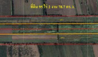 P302 ขายที่ดิน 95 ไร่ 2 งาน 78.7 ตร.ว. ติดถนนใหญ่เส้นรังสิต-นครนายก คลอง 9 (ขาออก) พื้นที่สีชมพู