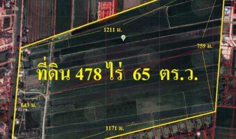 P303 ขายที่ดิน อำเภอลำลูกกา 478 ไร่ 65 ตร.ว. ติดถนนเลียบคลอง 9 (ขาเข้า) พื้นที่สีเขียว อยู่ใกล้บริษัท