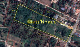 P283 ขายที่ดิน 22 ไร่ 7 ตรว. ตำบลเกาะสำโรง อำเภอเมืองกาญจนบุรี ใกล้ลำน้ำแคว ผังสีเขียว