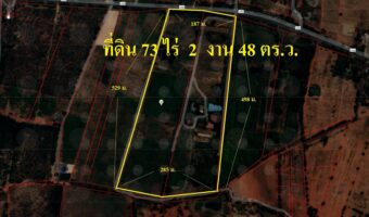 P285 ขายที่ดิน 73 ไร่ 2 งาน 48 ตร.ว. ตำบลบ้านโข้ง สุพรรณบุรี ด้านหน้าติดถนนดำ ด้านหลังติดภูเขา