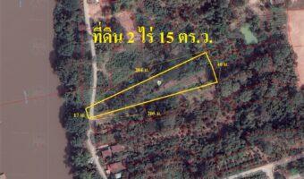 P321 ด่วนค่ะ!!! ขายที่ดินพร้อมสวน 2 ไร่ 15 ตร.ว. ตำบลปากโทก อำเภอเมืองพิษณุโลก ติดแม่น้ำน่านบรรยากาศดีมาก ราคาถูกมาก