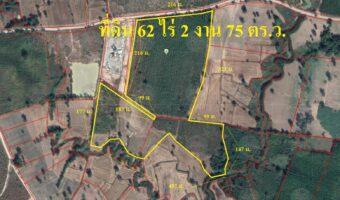 P312 ขายด่วนพื้นที่ม่วง 62 ไร่ 2 งาน 75 ตร.ว. ติดนิคมอุตสาหกรรมกบินทร์บุรี ลดพิเศษสำหรับเดือนนี้เท่านั้น