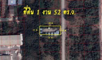 P330 ด่วนค่ะขายบ้านพักรายวันพร้อมที่ดินเป็นรูปสี่เหลี่ยมผืนผ้า เนื้อที่ 1 งาน 52 ตร.ว.ตำบลคลองสี่ อำเภอคลองหลวง ราคาโควิดถูกมากๆ พร้อมดำเนินการต่อ