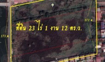 P332 ด่วนค่ะขายที่ดินธัญบุรี 23 ไร่ 1 งาน 12 ตร.ว. ใกล้โรงเรียนสวนกุหลาบวิทยาลัยรังสิต ผังสีเขียวนะคะ ติดคลองส่งน้ำติดถนนลาดยาง 2 เลน