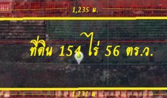 P336 ขายที่ดิน 154 ไร่ 56 ตร.ว.อำเภอคลองหลวง ปทุมธานี ติดถนนเลียบคลอง ผังสีชมพู ใกล้โครงการหมู่บ้าน