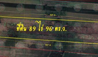 P337 ขายที่ดิน 89 ไร่ 96 ตร.ว. ผังสีเขียว ติดถนน 3028 ใกล้โรงเรียน ใกล้บริษัท