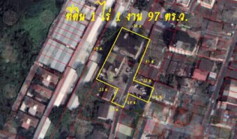 P343 ขายที่ดิน 1 ไร่ 1 งาน 97 ตร.ว.คลองตันเหนือ เขตวัฒนา กรุงเทพฯ ผังสีน้ำตาล ห่างจากปากซอยเอกมัย 407 เมตร